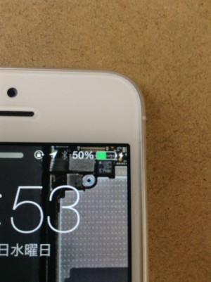 iPhone5バッテリー交換10
